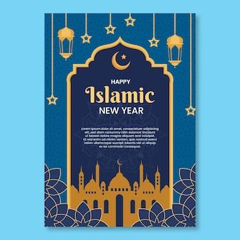 Plantilla de cartel vertical de año nuevo islámico plano