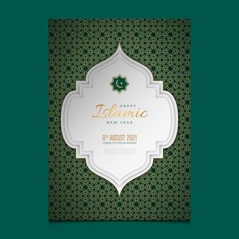 Plantilla de cartel vertical de año nuevo islámico realista