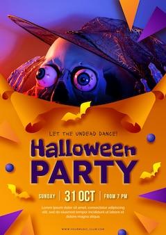 Plantilla de cartel vertical de fiesta de halloween degradado