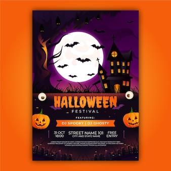 Plantilla de cartel vertical de halloween degradado