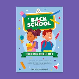 Plantilla de cartel vertical de regreso a la escuela