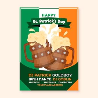 Plantilla de cartel vertical para st. día de patricio con bandera irlandesa y cerveza.