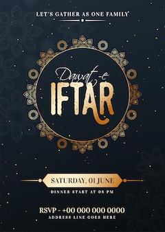 Plantilla de celebración de dawat-e-iftar o diseño de volante con fecha, ti