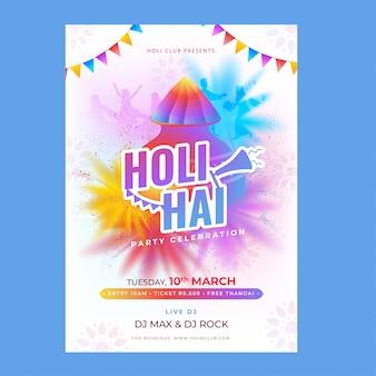 Plantilla de celebración de fiesta holi hai o diseño de volante con olla de barro de color sobre efecto de salpicadura de polvo