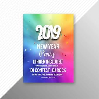 Plantilla de celebración de folleto de fiesta de año nuevo 2019