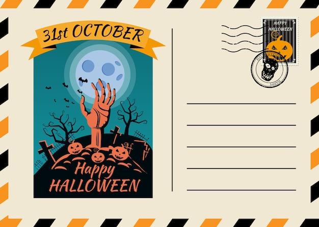 Plantilla de cementerio de zombies de mano de invitación de postal de halloween feliz con sello postal