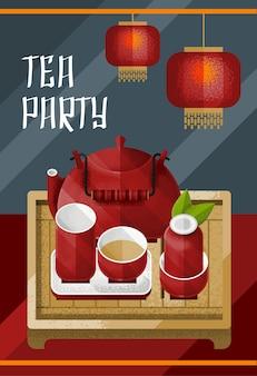 Plantilla de ceremonia del té tradicional colorida con hervidor de lámparas rojas y par en la mesa