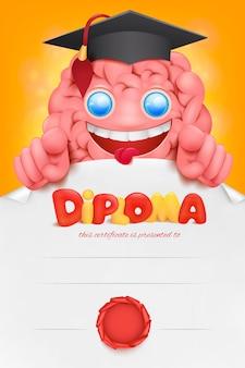 Plantilla de certificado de diploma de personaje de dibujos animados de cerebro