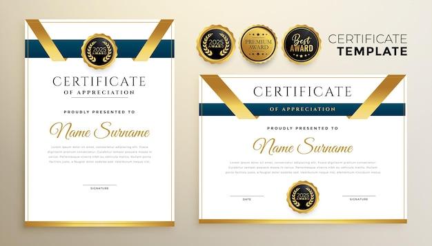 Plantilla de certificado elegante para diseño de uso multipropósito