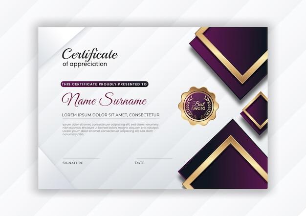 Plantilla de certificado de lujo dorado
