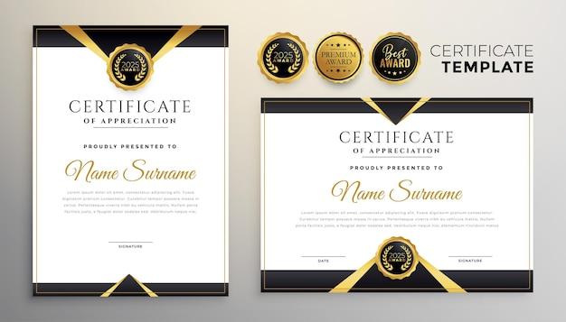 Plantilla de certificado multipropósito premium negro y dorado