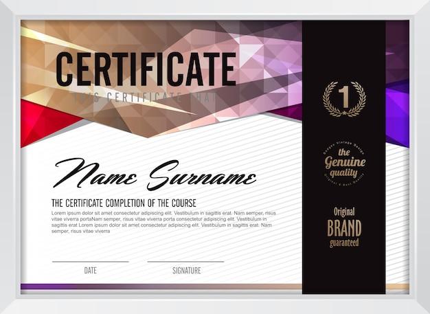 Plantilla de certificado con patrón limpio y moderno, oro de lujo, plantilla en blanco de certificado de calificación con elegante ilustración