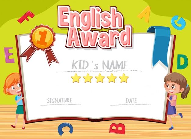 Plantilla de certificado para premio en inglés con alfabetos