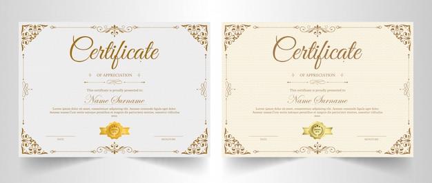 Plantilla de certificado de reconocimiento con borde dorado vintage