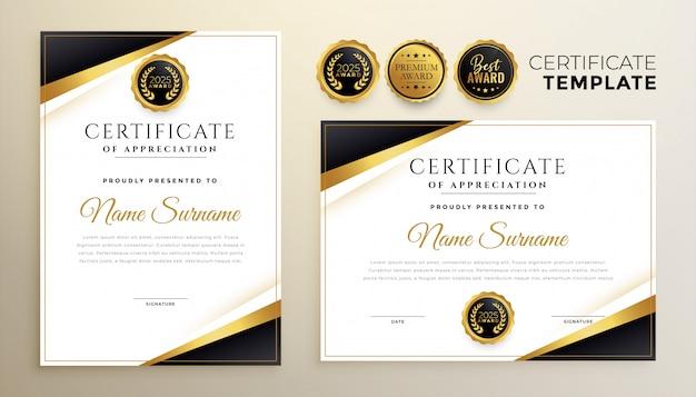 Plantilla de certificado de reconocimiento moderno para uso polivalente