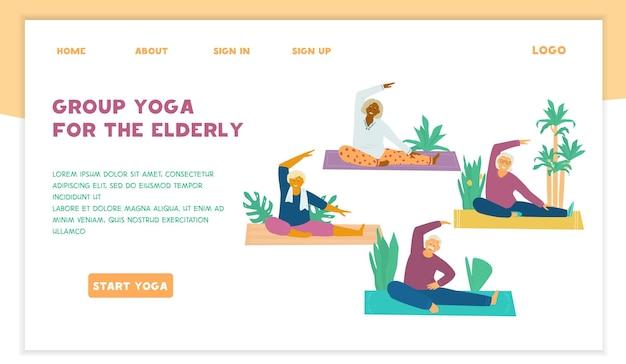 Plantilla de clase de yoga grupal para personas mayores. diferentes razas de ancianos estirando sobre esteras de yoga rodeadas de plantas.