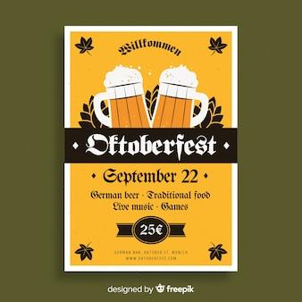Plantilla clásica de póster del oktoberfest con diseño plano