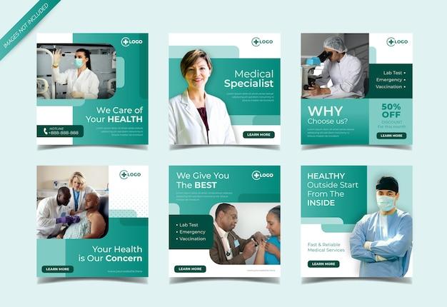 Plantilla de colección de publicaciones de instagram de salud médica