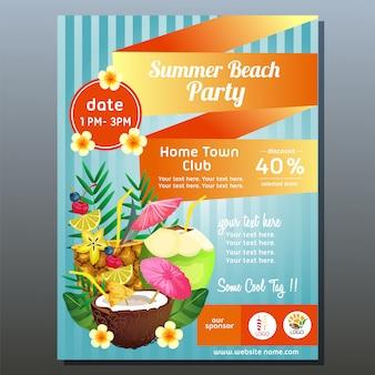Plantilla colorida del cartel del partido de la playa del verano con el ejemplo del vector de la bebida del cóctel