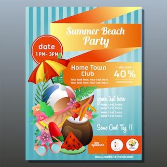 Plantilla colorida del cartel del partido de la playa del verano con la playa del paraguas