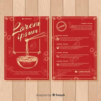Plantilla colorida de folleto de restaurante dibujado a mano