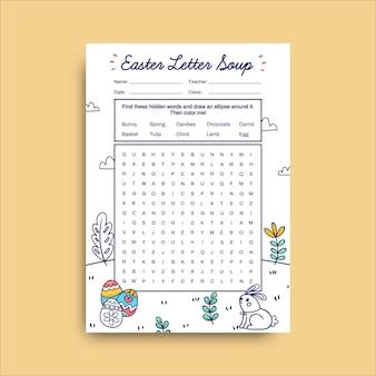 Plantilla colorida de hoja de trabajo de pascua de sopa de letras infantiles