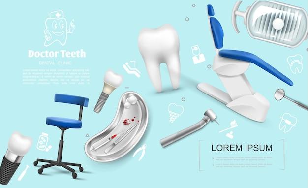 Plantilla colorida de odontología realista con sillones médicos, implantes dentales, máquina de dientes, lámpara de espejo, bandeja de metal, gancho de jeringa, dientes extraídos, bolas de algodón