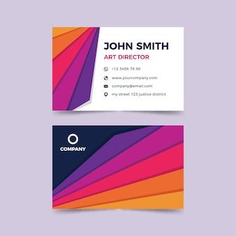 Plantilla colorida de tarjeta de visita abstracta