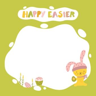 Plantilla de conejito de pascua para texto o foto en estilo dibujado a mano de dibujos animados coloridos simples.
