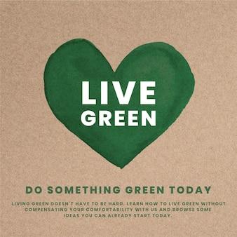 Plantilla de corazón verde dentro de cartón kraft rasgado ecológico