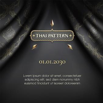 Plantilla de cortina rip curl de patrón tailandés negro tradicional