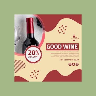 Plantilla cuadrada de flyer de vino