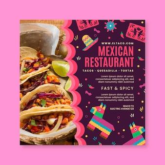 Plantilla cuadrada de volante de comida de restaurante mexicano