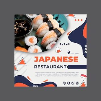 Plantilla cuadrada de volante de restaurante japonés