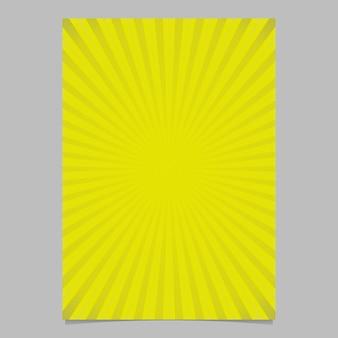 Plantilla de la cubierta del folleto de rayos abstractos geométricos del sol del gradiente - ilustración de fondo de la página del vector con rayas radiales