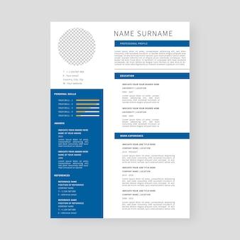 Plantilla de currículum diseño de plantilla de currículum profesional