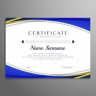 Plantilla de diseño de certificado hermoso ondulado abstracto