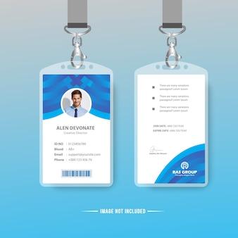 Plantilla de diseño de tarjeta de identificación