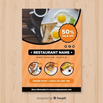 Plantilla de folleto moderno de restaurante