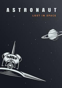 Plantilla de descubrimiento espacial vintage