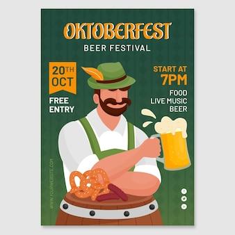 Plantilla detallada del cartel vertical del oktoberfest