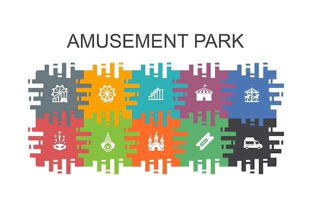 Plantilla de dibujos animados de parque de atracciones con elementos planos. contiene iconos como rueda de la fortuna, carrusel, montaña rusa, carnaval