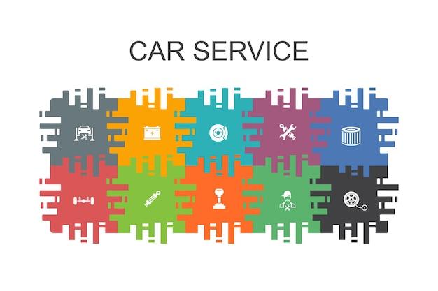 Plantilla de dibujos animados de servicio de coche con elementos planos. contiene iconos como freno de disco, suspensión, repuestos, transmisión