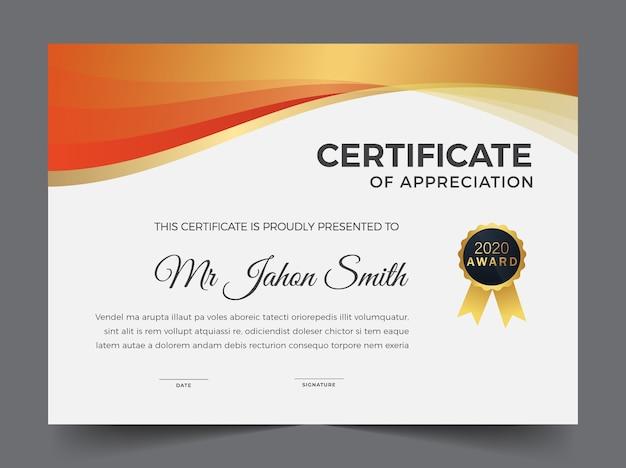 Plantilla de diploma de certificado multipropósito premium geométrico