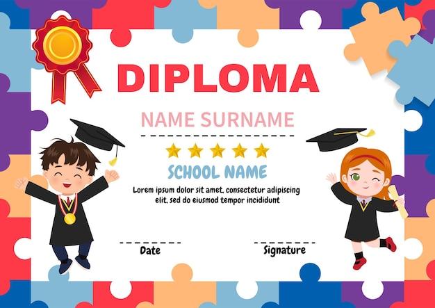 Plantilla de diploma para graduación de niños.