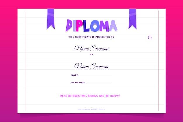 Plantilla de diploma para niños, certificado de regalo de libro,