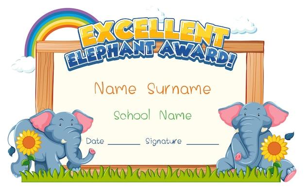 Plantilla de diploma o certificado para escolares.