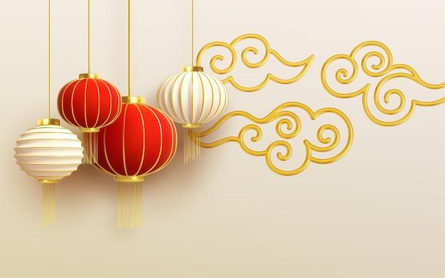 Plantilla de diseño de año nuevo chino con linternas rojas y nubes en el fondo claro.