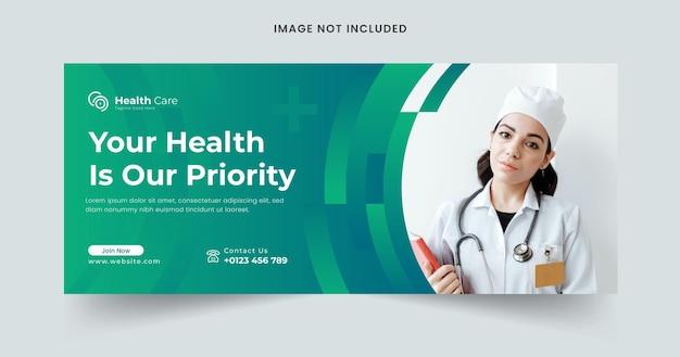 Plantilla de diseño de banner de atención médica