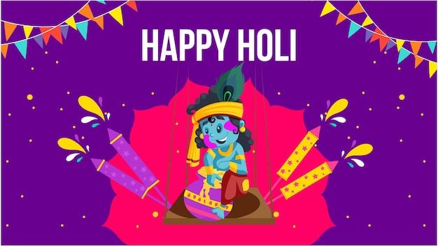 Plantilla de diseño de banner de happy holi